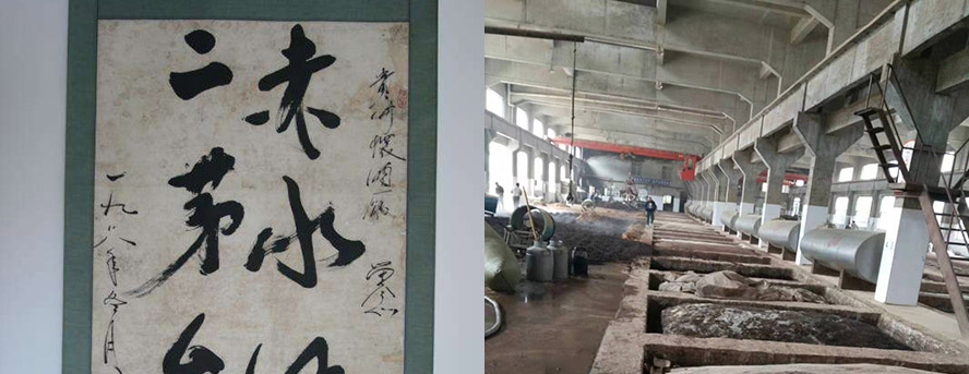 贵州大陈兴将酒业有限公司