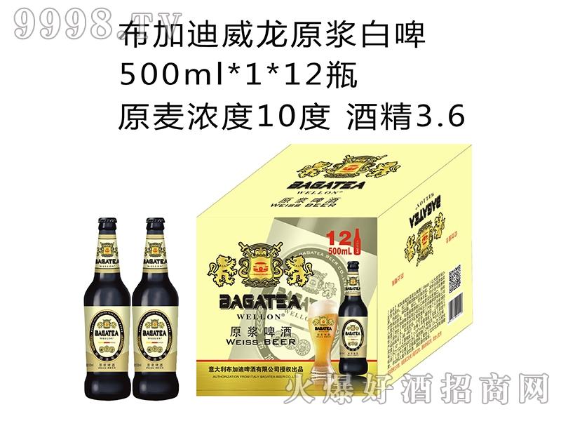 布加迪威龙原浆白啤500MLx1x12瓶