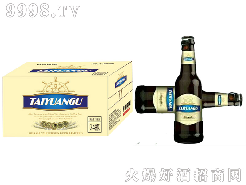218ml侧拉盖泰源谷啤酒