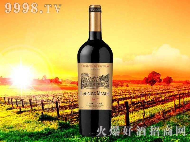 经典干红葡萄酒拉贡2017
