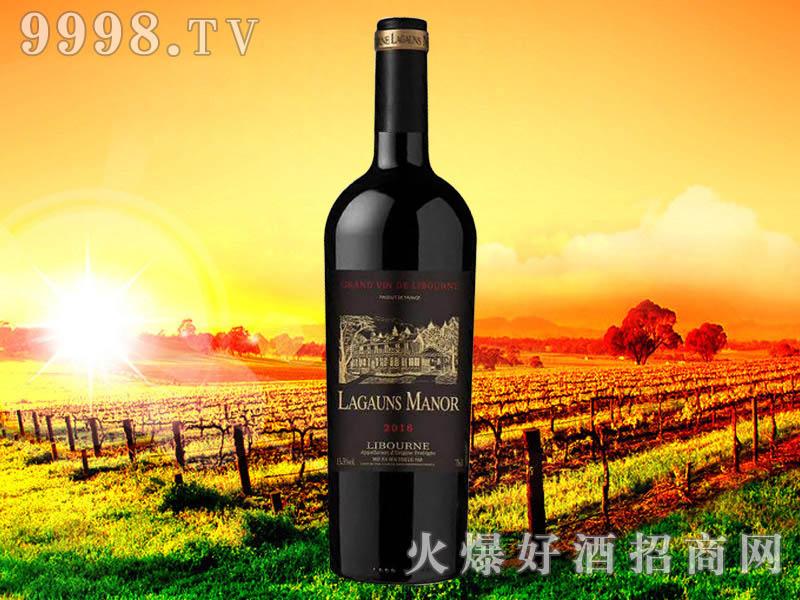 经典干红葡萄酒拉贡2016