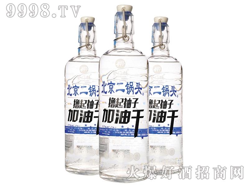 北京二锅头(撸起袖子加油干) 700ml
