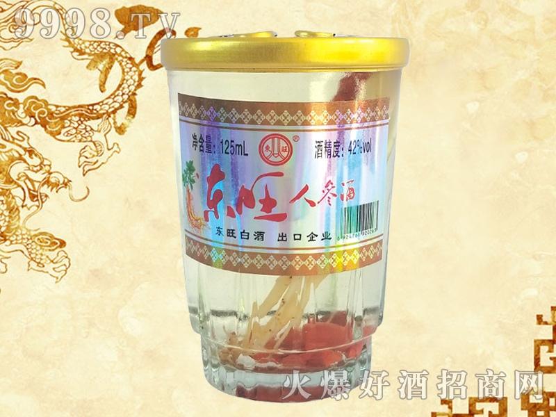 东旺人参酒 42度125ml