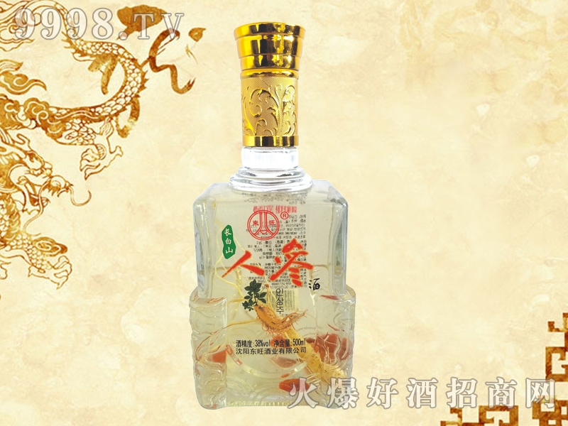 东旺人参酒 38度500ML瓶装