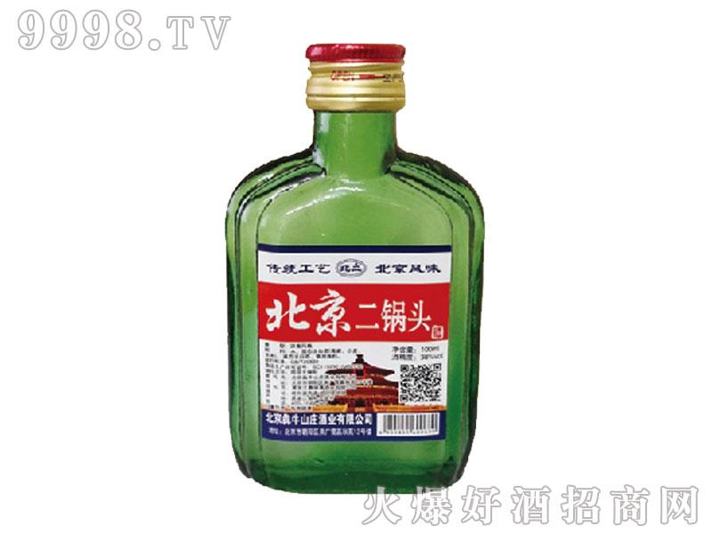 北京二锅头酒 100ml(绿瓶小口)