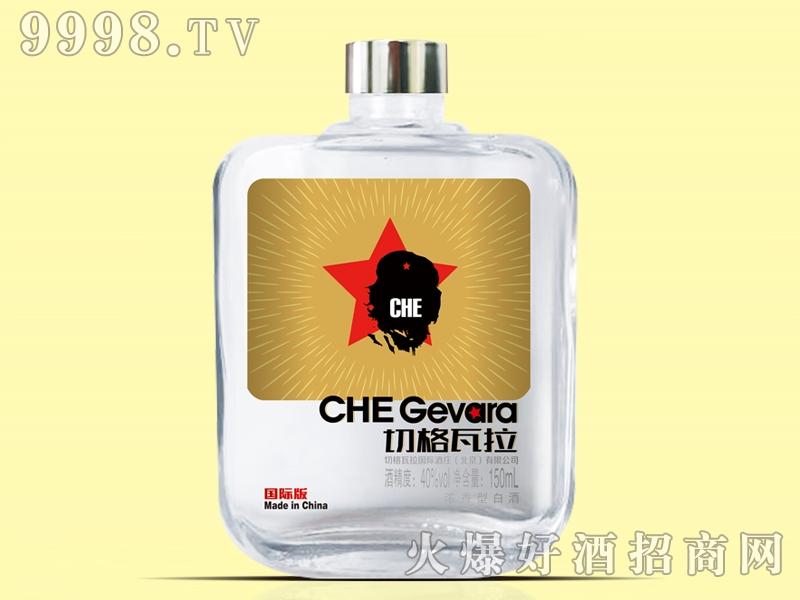 切格瓦拉酒 150ml