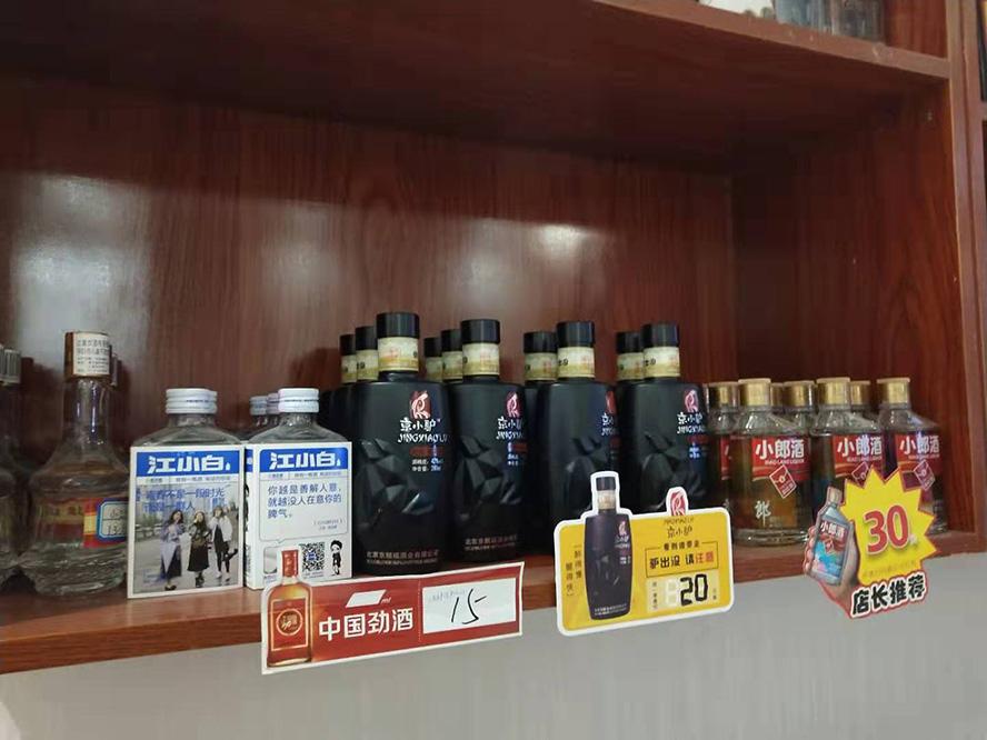 北京京酩福酒业有限公司