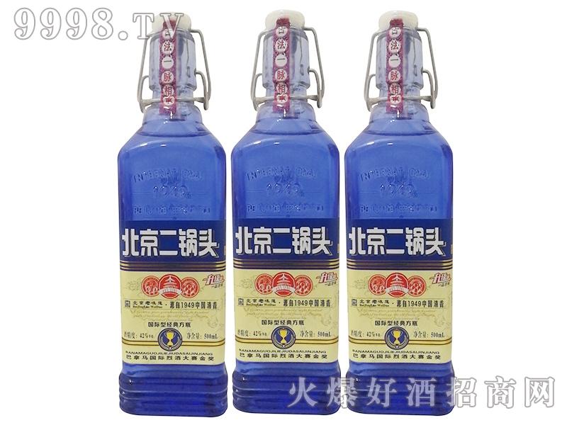 北京二锅头国际型经典方瓶