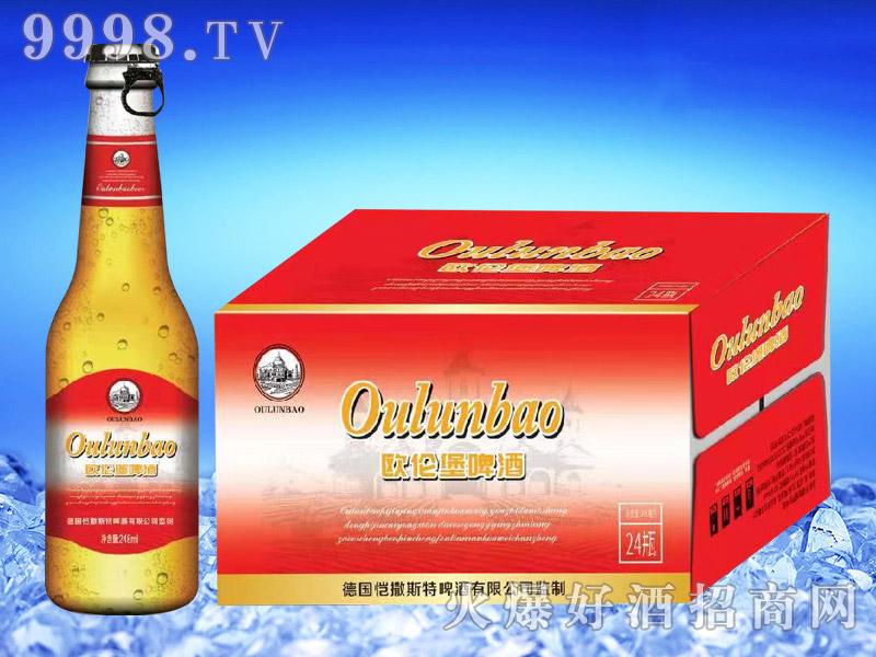 欧伦堡啤酒248ml×24瓶