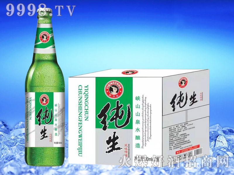 纯生风味啤酒500ml×12瓶
