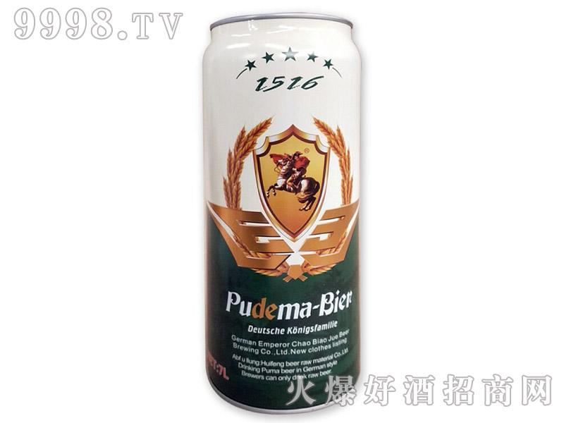 """""""德国彪马""""原浆啤酒7L"""