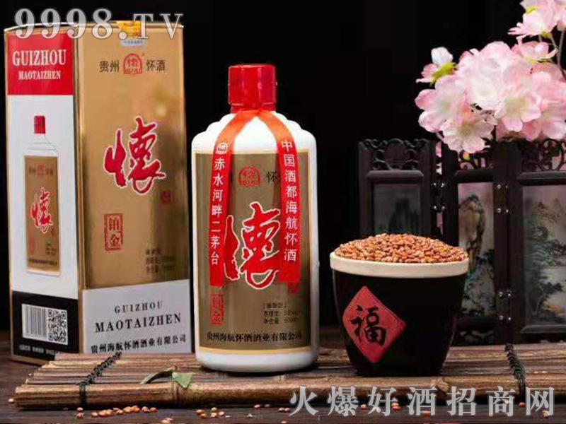 贵州怀酒・铂金
