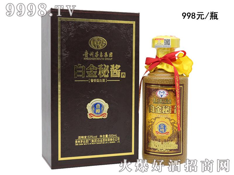 白金原酿VIP礼盒(黑色)