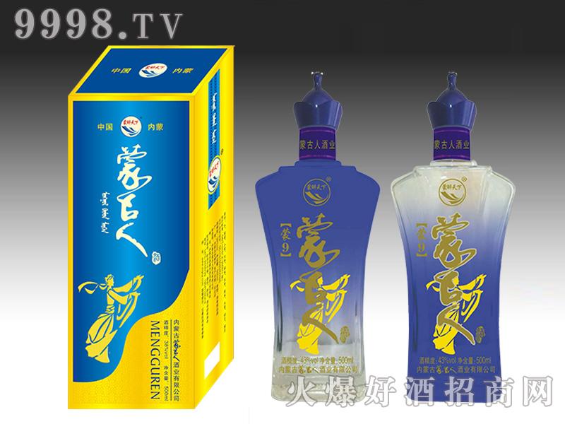 蒙古人酒-M9