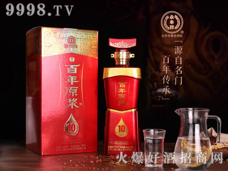 百年原浆酒-10