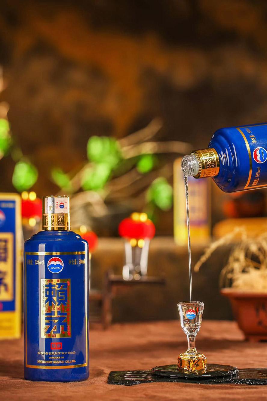 贵州茅台酒销售有限公司