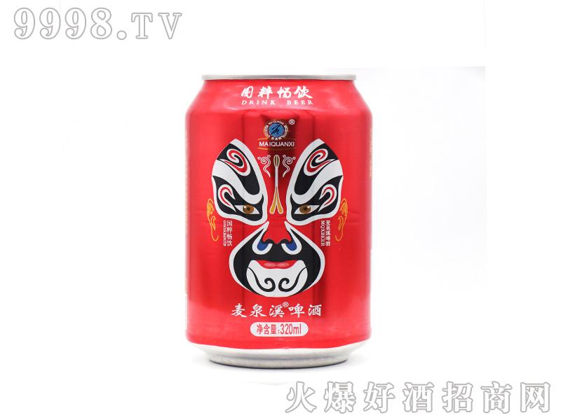 麦泉溪啤酒国粹畅饮 320ml