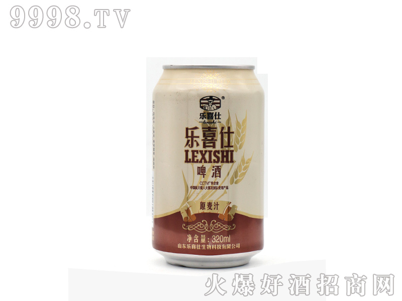 乐喜仕原麦汁啤酒
