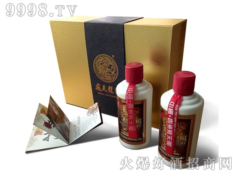 飞天龙翔酒・品鉴 250ML