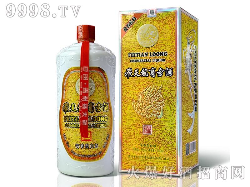 飞天龙商务酒三十酱香 1000ML