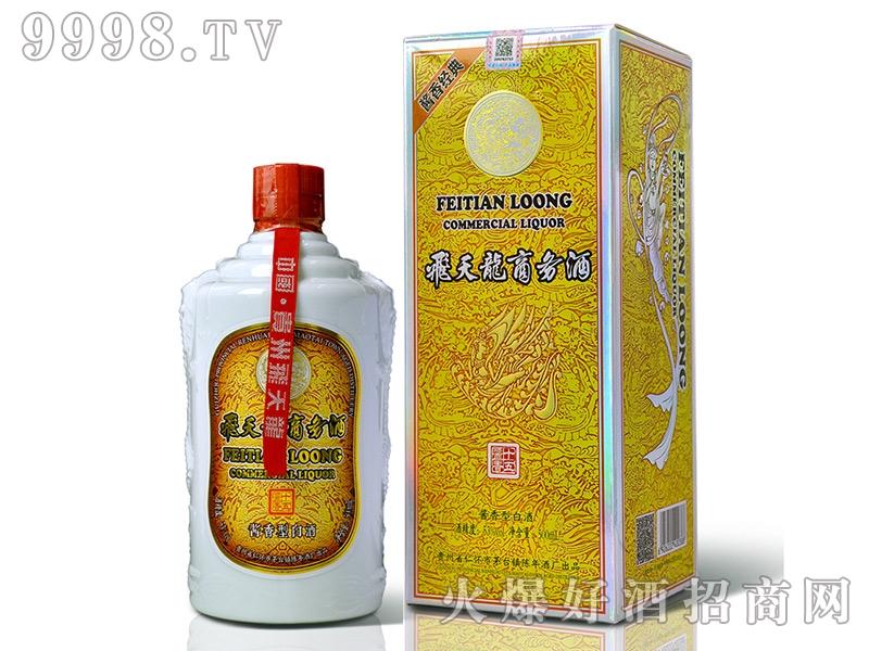 飞天龙商务酒十五酱香 500ML