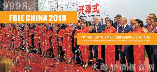 2019上海国际糖酒会参展重要的十件事!