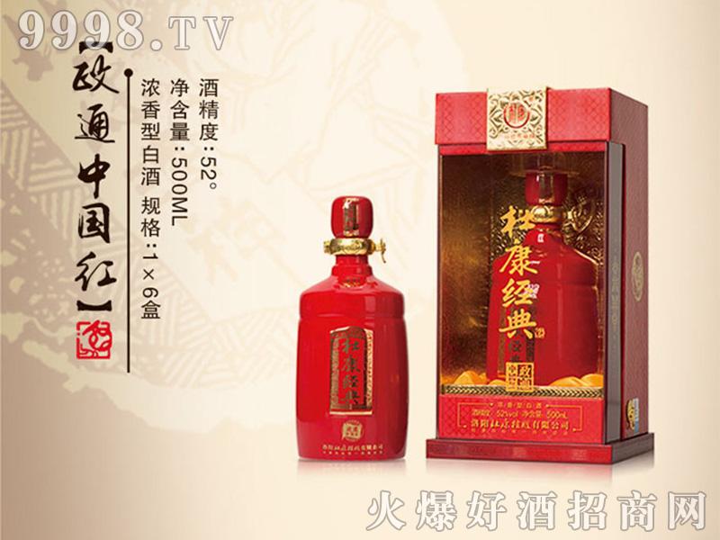 高端产品(政通中国红)