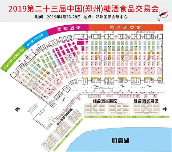 2019郑州春季糖酒会展馆图