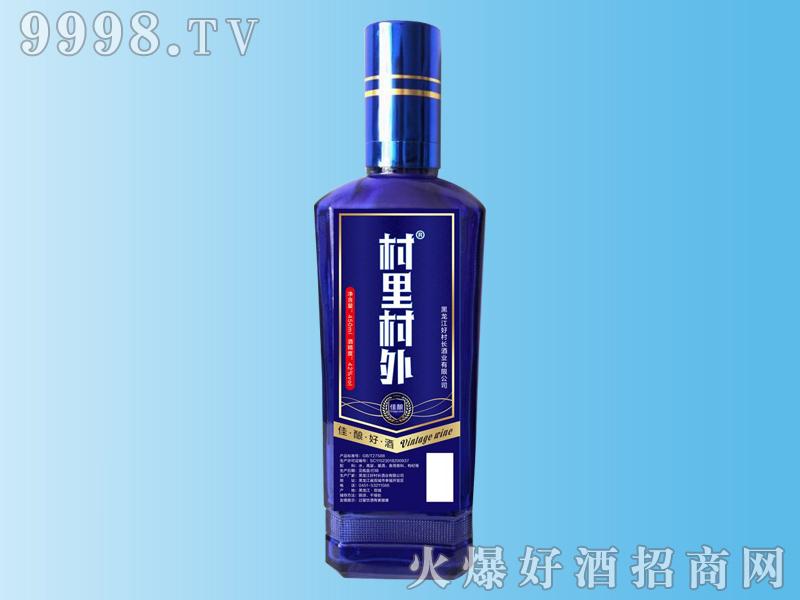 村里村外酒佳酿系列 450ml