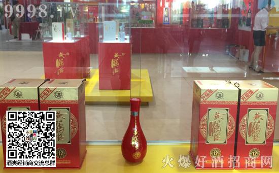 2019广州国际糖酒会
