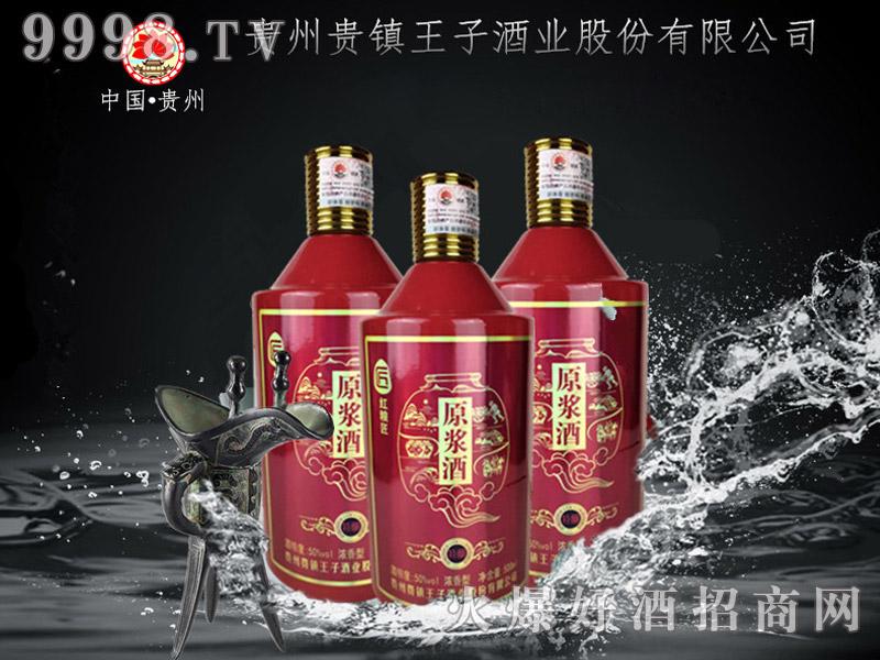 50度红粮匠原浆酒特酿酱香型白酒500ml红瓶