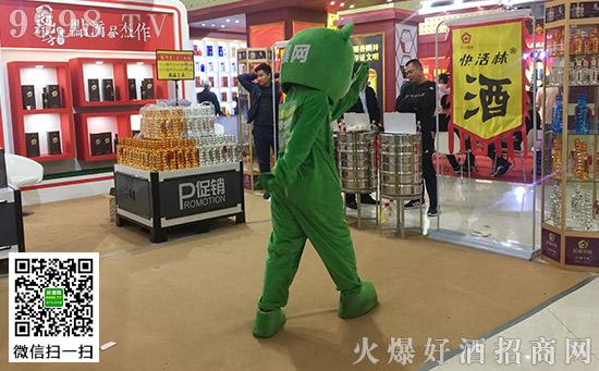 山东省春季糖酒会