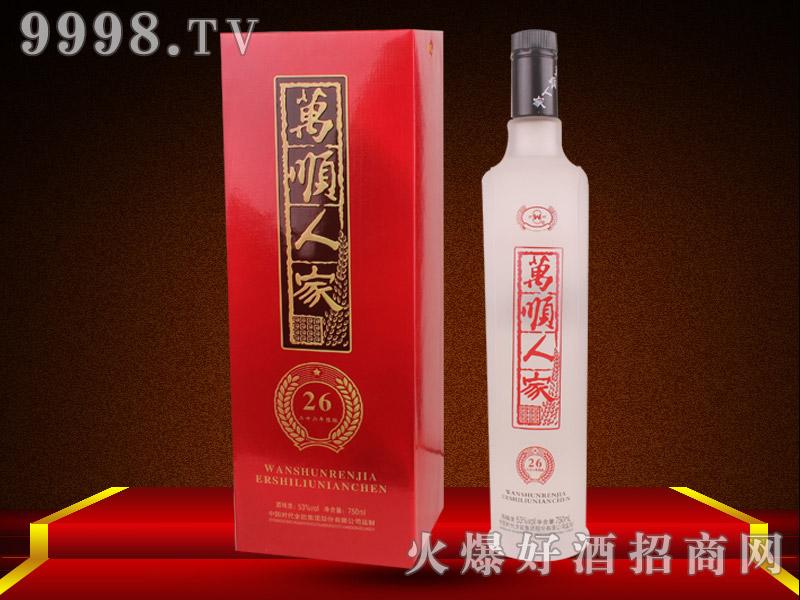 万顺人家原浆酒26