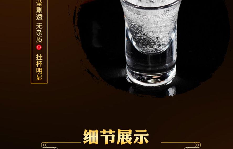 安徽国酿股份有限公司