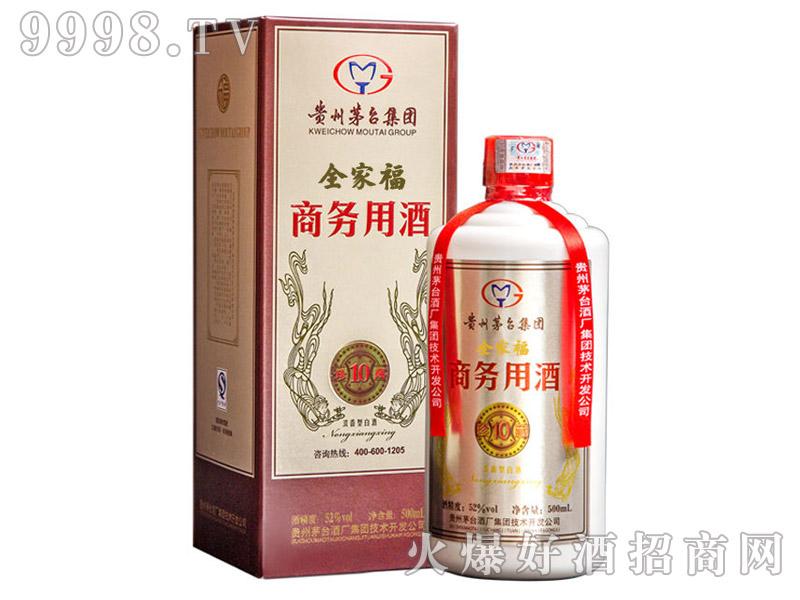 全家福酒(商务用酒)