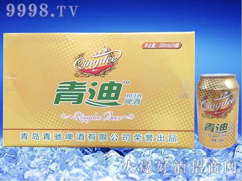 青岛青迪啤酒330mlX24罐