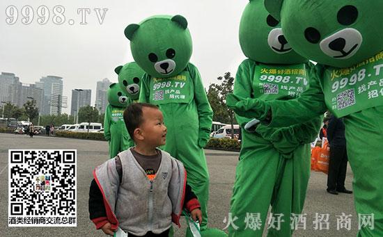 主场巅峰,火爆来袭!火爆网登场2019郑州国际糖酒
