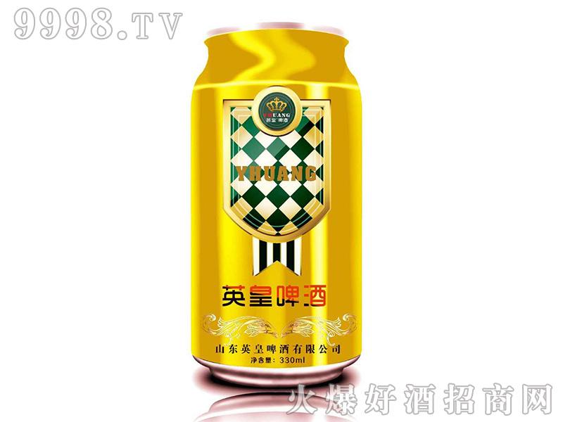 英皇啤酒(黄瓶)