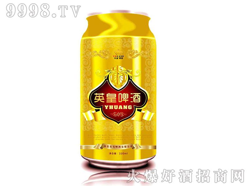 英皇啤酒 330ml