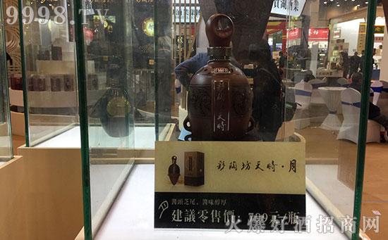 工匠精神践行者,仰韶获多个奖项闪耀郑州糖酒会!