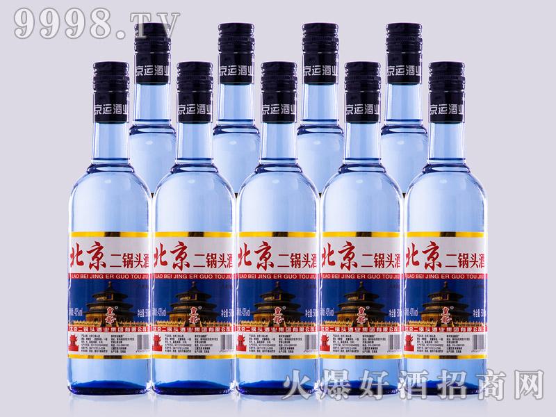 皇爷北京二锅头酒