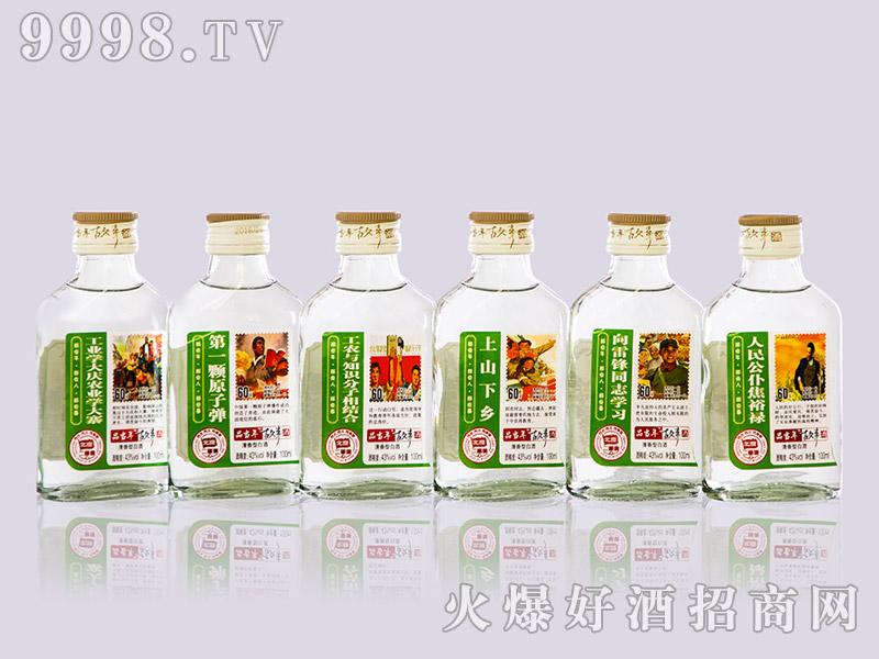 品当年故事酒(绿)