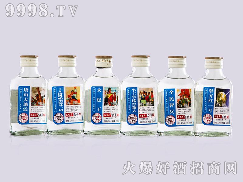 品当年故事酒(蓝)