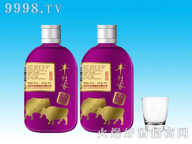 牛到家福酒128ml紫瓶