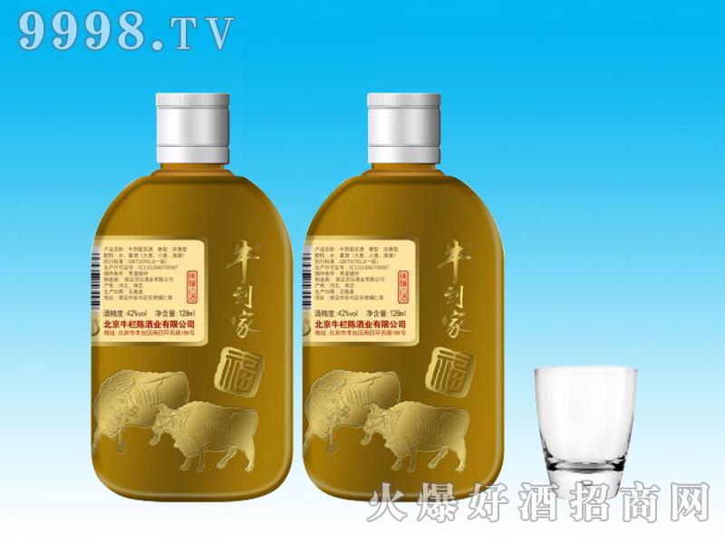 牛到家福酒128ml黄瓶