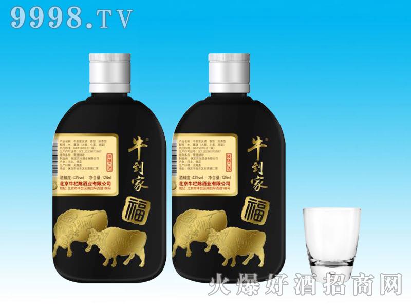 牛到家福酒128ml黑瓶