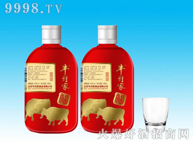 牛到家福酒128ml红瓶