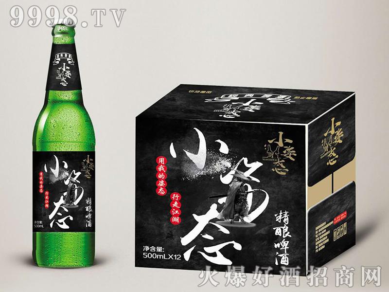小姿态精酿啤酒 500mlx12