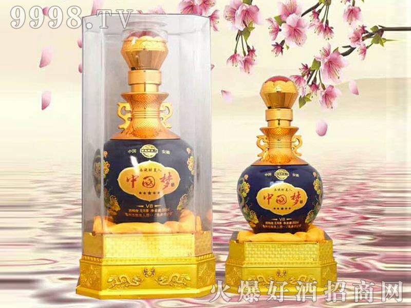 西施醉美人酒中国梦V8