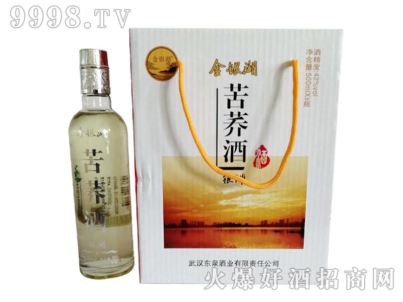金银湖苦荞酒-银湖